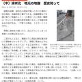 msn産経ニュース