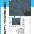 日経ホームビルダー 6月号
