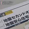 テレビ東京 ワールドビジネスサテライト 4月17日