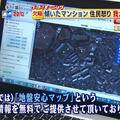 テレビ朝日 『グッド!モーニング』 06/11O.A