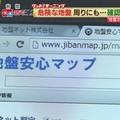 テレビ朝日 『グッド!モーニング』 08/22O.A