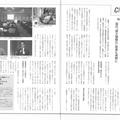 ハウジング・トリビューン vol.479
