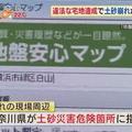テレビ朝日 『グッド!モーニング』 10/08O.A