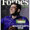 Forbes Asia (August 2014)