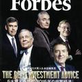 Forbes JAPAN (2015年3月号)