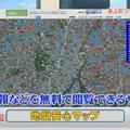 読売テレビ「あさパラ!」 06/13 O.A