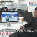 日本テレビ「ZIP!」  10/29 O.A
