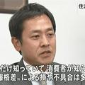 NHK「首都圏ネットワーク」 10/30 O.A