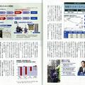 日経マネー 2016年2月号