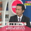 NHK 「あさイチ」11/18 O.A