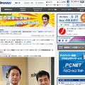 ラジオNIKKEI第1<br /> 「この企業に注目!相場の福の神」 1/22 O.A
