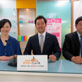 ケーブルテレビ<br>「J:COM大田デイリーニュース」
