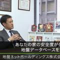 社長室インタビュー「社長室101」