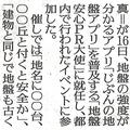 スポーツ報知(8月17日号)