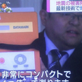 NHK おはよう日本
